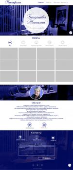 Верстка макета сайта на CMS Joomla