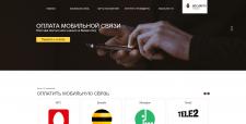 Вёрстка сайта HTML, CSS, Js