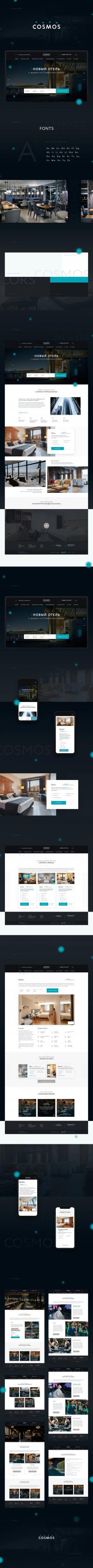 Cosmos Hotel (corporate)