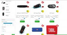 Пример наполнение интернет-магазина товарами