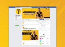 Оформлення facebook Targets agency