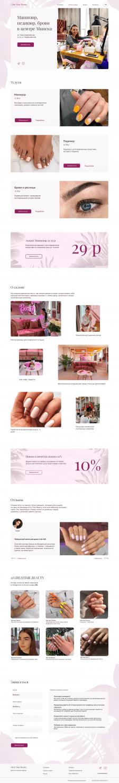 Дизайн сайта для Girls Time Beauty Bar