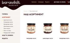Магазин по продаже ореховой пасты