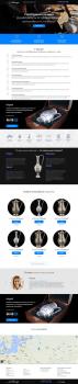 Landing page для производителя серебряных кувшинов