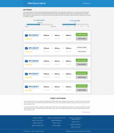 Разработка дизайна страницы интерфейса