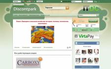 Discontpark.com