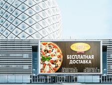 Дизайн билборда для пиццерии Итальянский Квартал