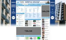 Background и баннер для ЖК на сайт Gismeteo