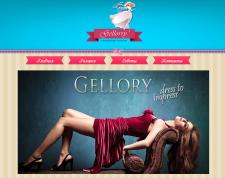 GELLORY