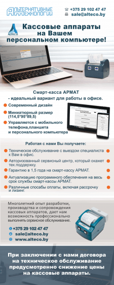 Реклама в соц.сетях