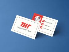 Дизайн визитки для застройщика недвижимости ТИГ