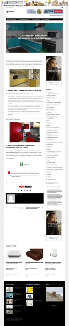 Особенности и отличия материалов для фасадов кухни