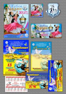 Полиграфия для турниров по бальным танцам