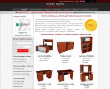 «Мобайл мебель» - офисная мебель недорого в Киев