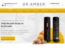 """Сайт-визитка для компании - """"Dramber"""""""
