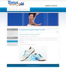Фитнес клуб TonusLife