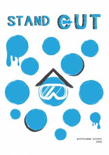 Плакат для детского лагеря