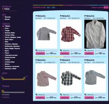 Интернет-магазин детской одежды Piccola Moda