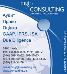 MGI Consulting Ltd