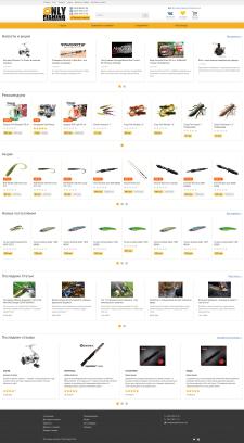 Разработка и поддержка рыболовно интернет магазина