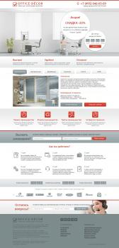 Дизайн сайта Офис-Декор