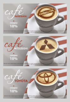 Флаеры для кафе