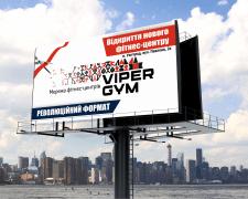 [billboard] VG opening pavlova