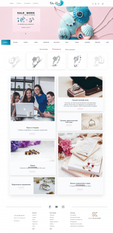 Web site concept for online shop | Jewelry