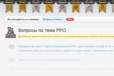 Верхнее меню и хлебные крошки сайта ТСЦ ПОИСК СЕРВИС