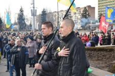 Украинский протест