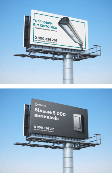 "Billboard ""Svitonika"""