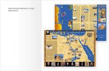 "карта Египта ""А-турс"""