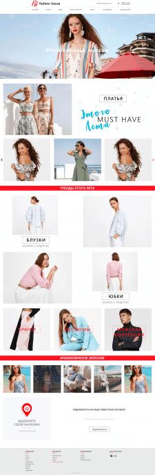 Дизайн для сайта одежды