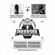 """Логотип для кіберспортивного колективу """"Phuneral"""""""