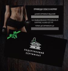 Подарочный сертификат для Фитнес клуба