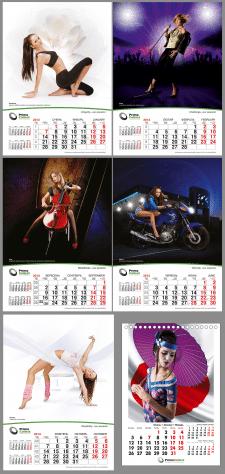 Корпоративний календар.