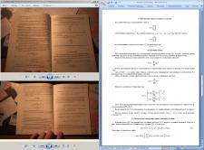 Распознавание формул