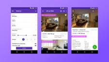 Мобильное приложение по поиску недвижимости