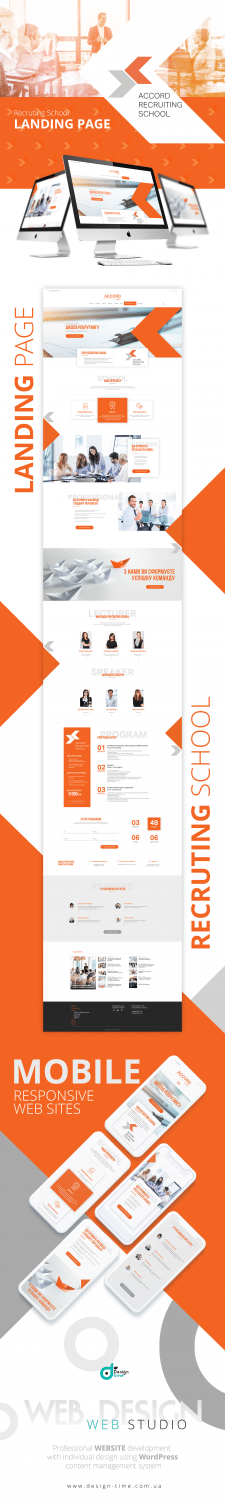 "Landing Page ""ACCORD Recruting School"""