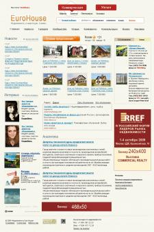 Сайт по недвижимости и инвестициям в Самаре