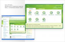 Иконки на сайт плюс всплывающая информационная панель