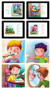 Иллюстрации для интерактивной книги.