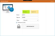 CRM система подписного агентства