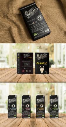 Дизайн упаковки кофе