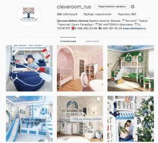 Производитель детской мебели - Instagram (c нуля)