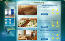 Сайт санатория Жемчужина