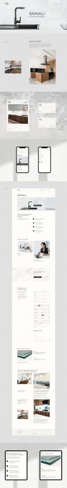 Decor Print — corporate website