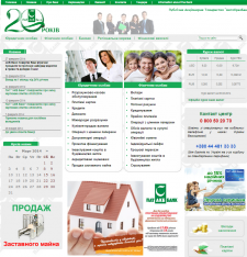 Корпоративный портал ПАО «АвтокразБанк».