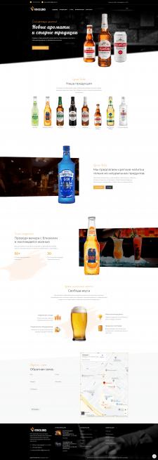 Экспорт алкогольных напитков