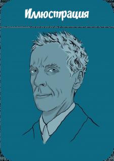 Иллюстрация - Доктор12